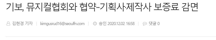 기보-뉴스-캡처.png