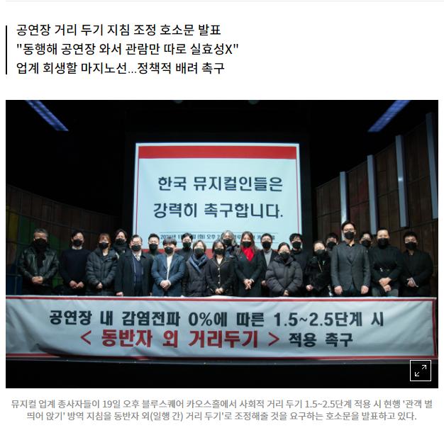 호소문-발표현장_서울경제.png