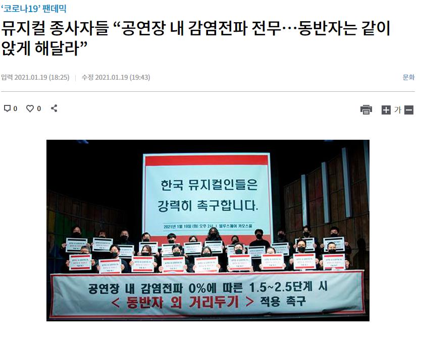 호소문-발표현장_KBS.png